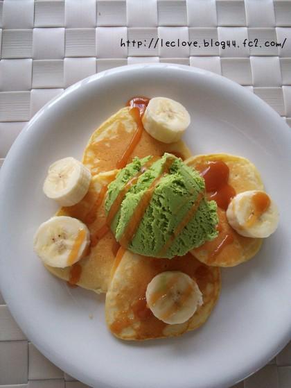 抹茶アイス&バナナのせパンケーキ