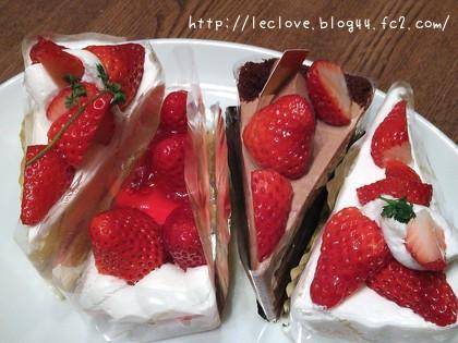 いちごのケーキでお祝い!