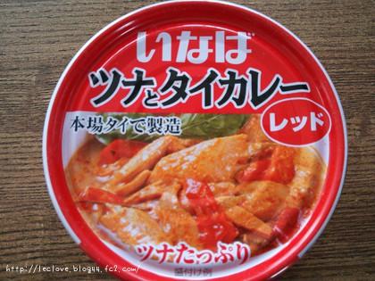 美味しいと言われている缶詰を食べてみた!