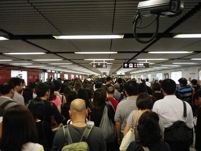 香港 地下鉄