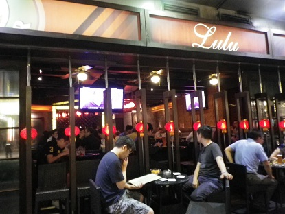 香港カフェ2