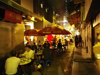 香港 カフェ