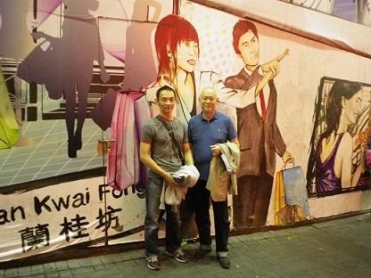 香港 斎藤さん