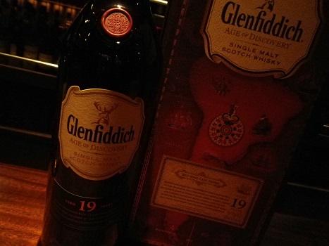 グレンフィディック 19年レッドワインカスク