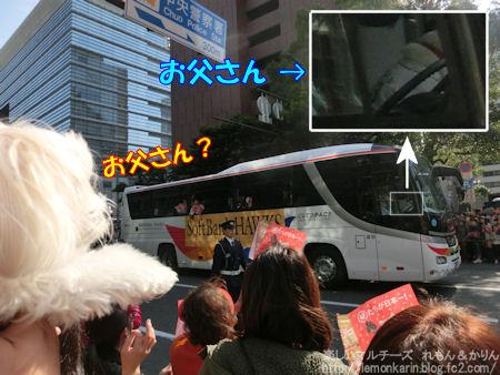 20141127_10.jpg