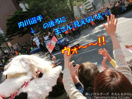 20141127_6.jpg