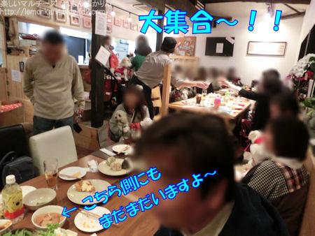 20141214_2.jpg