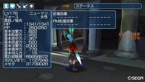 法撃力2000!!
