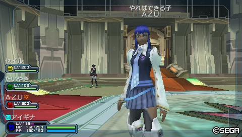 AZUさん制服