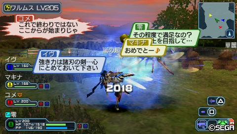 20111022224340.jpg