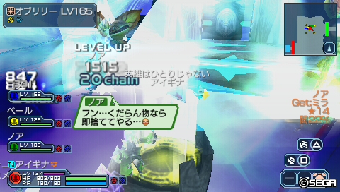 20111023025229.jpg