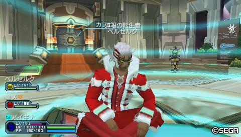 ベルさんクリスマスコス
