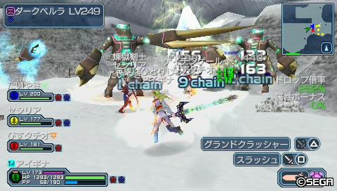 白銀の神兵3