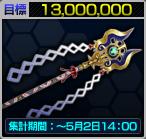 reward_panel_01.jpg