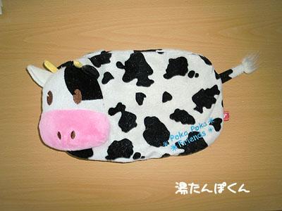 おそろいの牛さんだよん♪