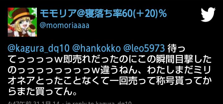 Screenshot_2014-01-31-23-06-18-1.png