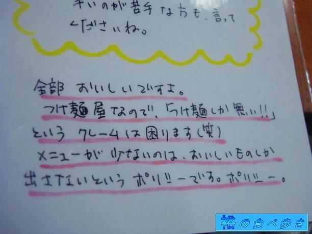 DSC00691_R1.jpg