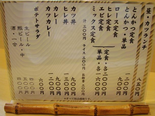 DSC01070_R1.jpg