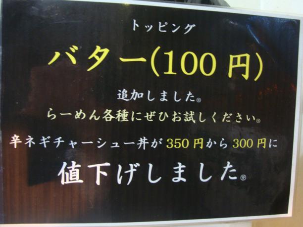 DSC01137_R1.jpg