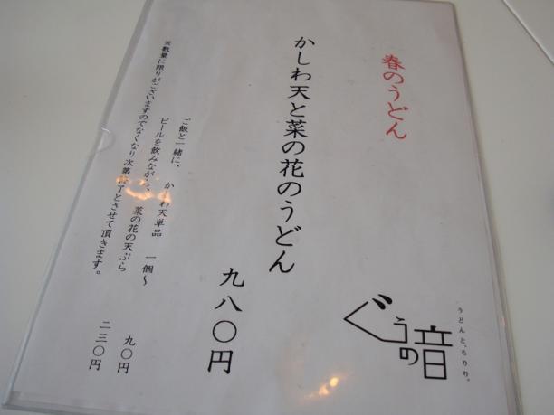 DSC01732_R1.jpg