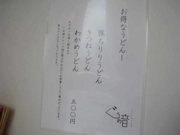 DSC01734_R1.jpg