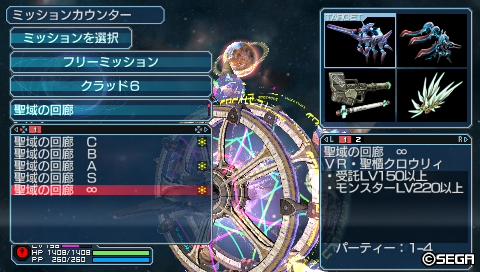 20110323225521.jpg
