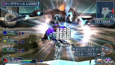 20110323225835.jpg