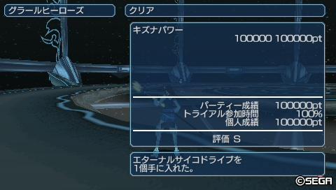 20111013014155.jpg