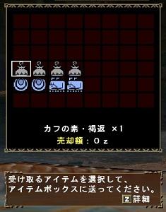 な、なんぞこれ!!Σ(- -ノ)ノ
