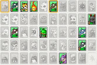 20110311緑