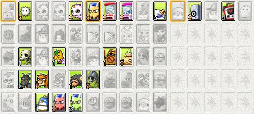 20110311黄緑