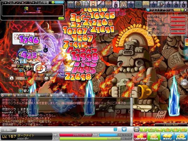 Maple110302_153431_convert_20110303232637.jpg