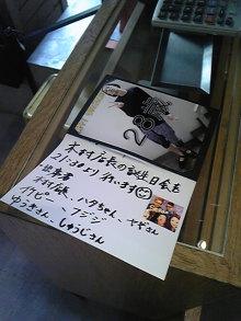 library-100721_115852.jpg