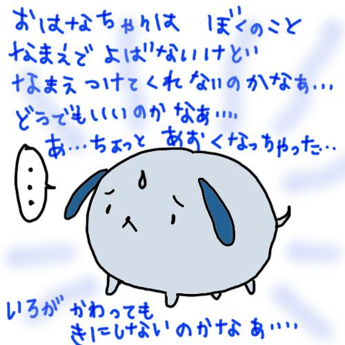 o2_20130206190630.jpg