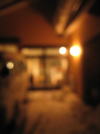 2_19の夜1