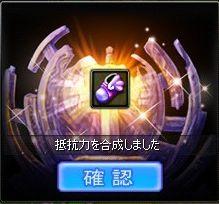 20100608-1-野明