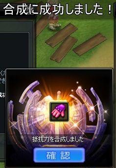 20100612-0-野明