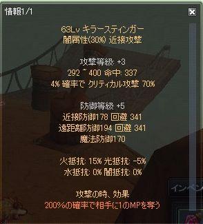 20100620-2-野明