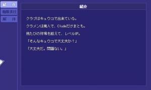 TWCI_2011_12_8_3_11_23.jpg