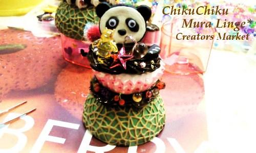 パンダの宝石箱☆