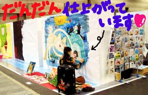 クリエーターズマーケット2011☆
