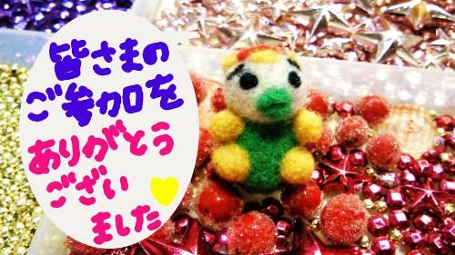 パンダの宝石箱5☆