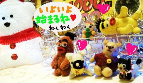 パンダの宝石箱4☆