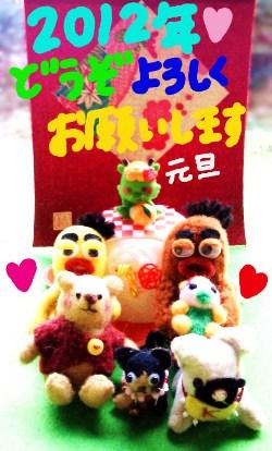2012年の新年☆