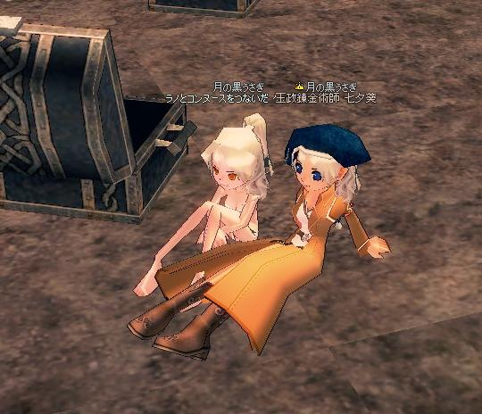 mabinogi_2010_06_21_004.jpg