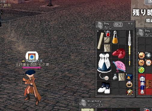 mabinogi_2010_06_29_001.jpg