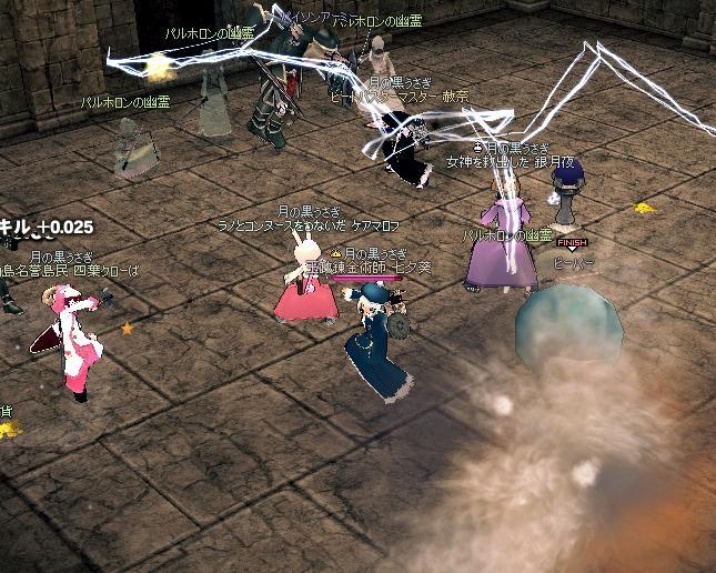 mabinogi_2010_07_08_002.jpg