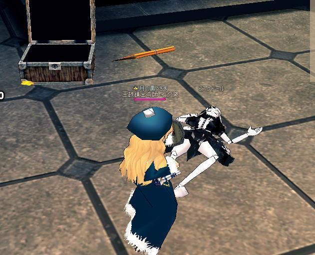 mabinogi_2010_07_22_013.jpg