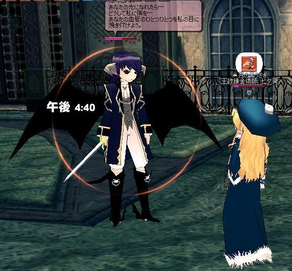 mabinogi_2010_07_22_028.jpg