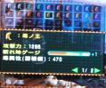 MHP2ndG039.jpg
